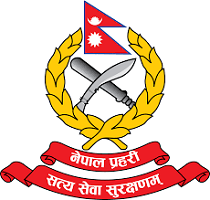 Office helper vacancy at Nepal Police